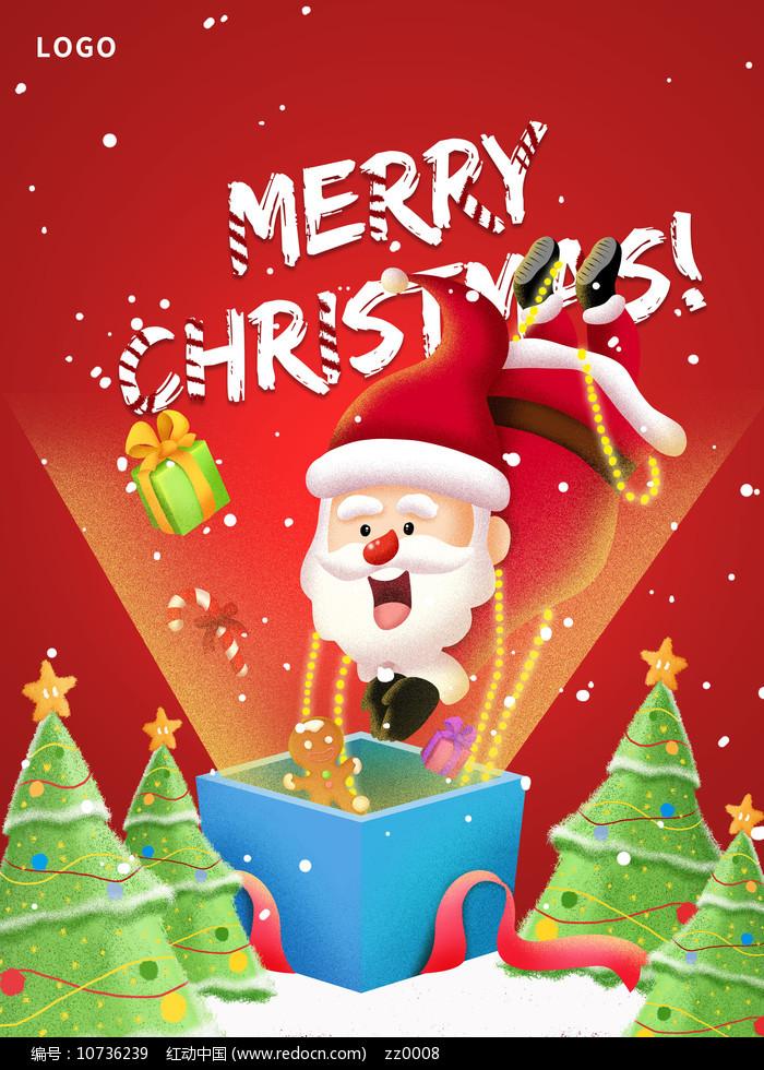 手绘圣诞老人红色温馨海报图片