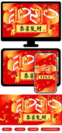 原创2020春节贴春联红色喜庆网页