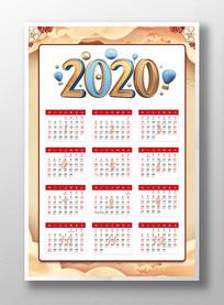 2020鼠年大吉新年日历挂历海报