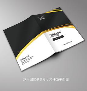 高档黑金商务画册封面设计模板