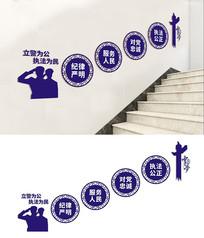 楼梯警营文化墙宣传标语