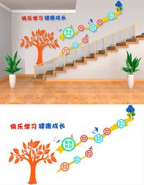 学生学习楼梯照片文化墙设计
