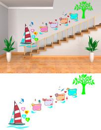 幼儿园小学楼梯相片文化墙设计