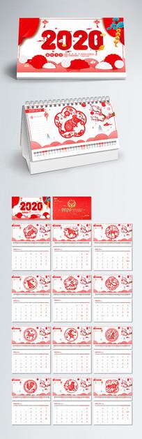 2020鼠年台历日历模板