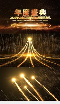 大气粒子光线年会颁奖片头视频模板