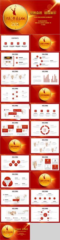 红色极简工作总结PPT模板