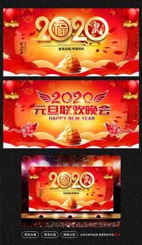 红色喜庆新年展板设计