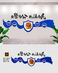 立体公安局交警警营标语文化墙形象墙背景