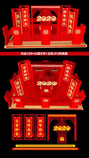 鼠年2020春节美陈新年拱门设计