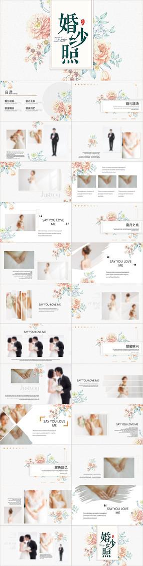 小清新婚纱照相册PPT模板