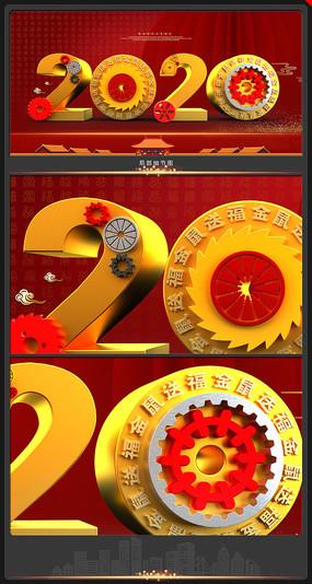新年春节2020金鼠送福立体字海报