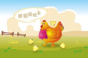 原创母鸡与小鸡手绘插画