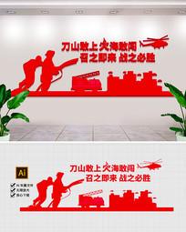 原创消防大队消防标语文化墙