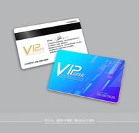智能科技vip卡模板素材