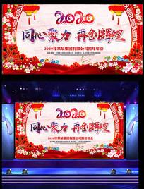 中国风2020迎新春年会海报背景