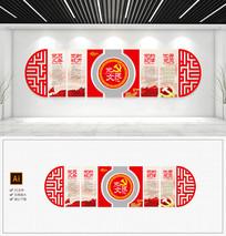 中式党誓词党员活动室党建文化墙