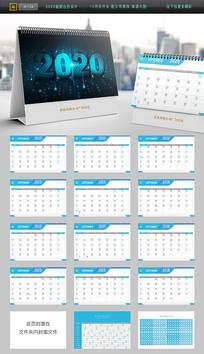 2020商务科技台历设计模板