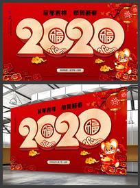 2020字体海报