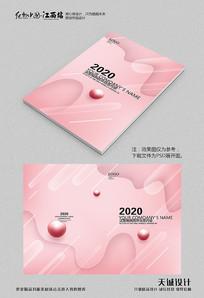 粉色清新画册封面