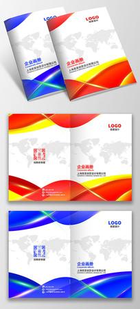 高端蓝色企业手册画册封面设计