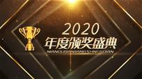 黑金震撼年会企业颁奖典礼pr视频模板