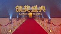 红地毯企业公司年度颁奖典礼片头pr模板