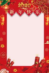 红色大气2020年新年快乐相框设计