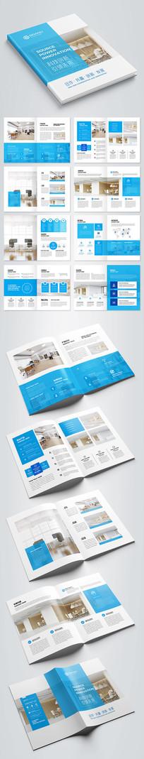 简约时尚蓝色企业宣传册设计模板