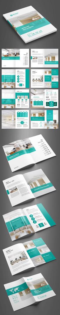 清新简约企业宣传册画册设计模板
