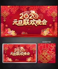 新春2020元旦晚会舞台背景