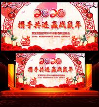 喜庆中国风2020鼠年晚会素材