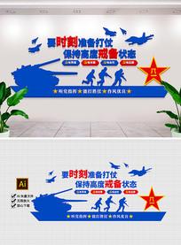 创意大气部队军队文化墙布置模板
