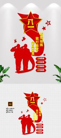 红色部队文化墙四有军人部队文化效果图