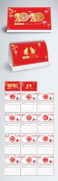 红色喜庆2020台历日历模版
