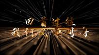 金色大气粒子光效年会颁奖片头PR视频模板