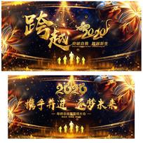 酷炫2020新年背景年会背景舞台背景设计