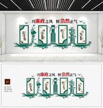 绿色新中式清正廉明党建廉政文化墙