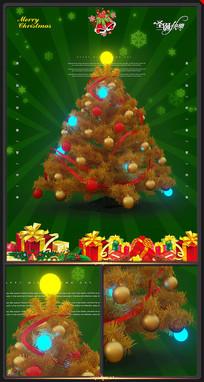 圣诞节狂欢圣诞树装饰品