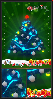 圣诞节元素海报灯光圣诞树狂欢夜