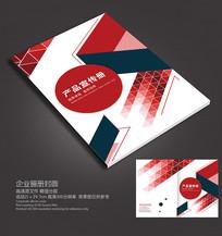 时尚公司企业宣传册封面
