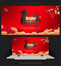 鼠年2020古典春节宣传海报