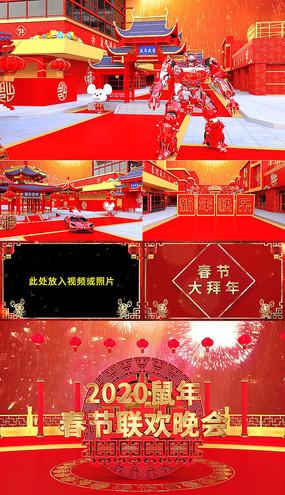鼠年春节大气片头晚会开场新年拜年边框视频