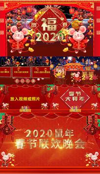 鼠年春节晚会喜庆开场片头动画AE模板