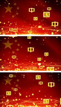 我爱你中国歌唱祖国通用背景视频素材
