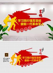 原创3D红色军营部队文化墙效果图