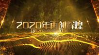 震撼金色年会金属文字展示开场PR视频模板