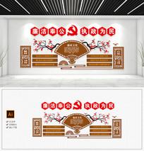 中式梅花党建廉政建设廉政形象文化墙