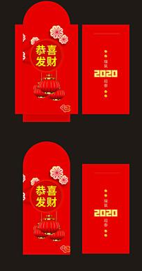 2020鼠年年红包设计