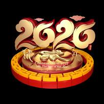 2020喜庆立体炫酷金色艺术字