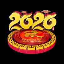 2020喜庆立体炫酷艺术字